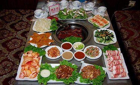 汉城烤肉坊