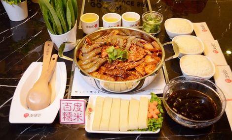过锅瘾三汁焖锅(中央商场店)