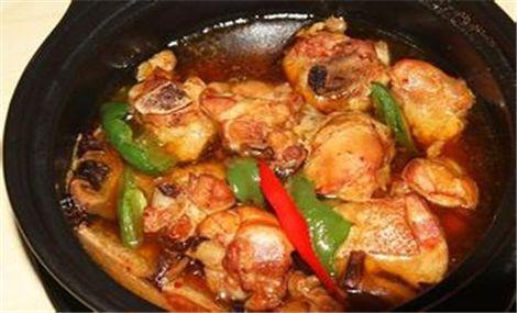 胃道江湖红焖鸡米饭