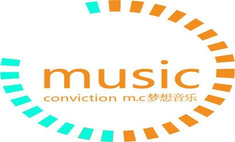 M.C梦想音乐工作室