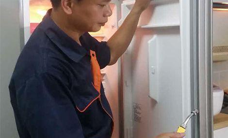 【安定门】家电卫士