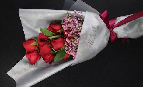 花急送11支玫瑰花束 - 大图