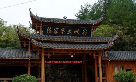 北京风向标画室(五道口店)