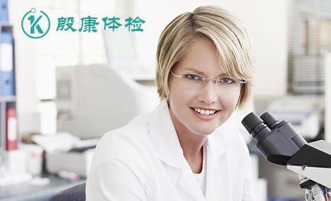 慈铭体检中心(胜和广场分店)