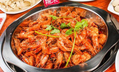 王婆大虾(千峰南路店)