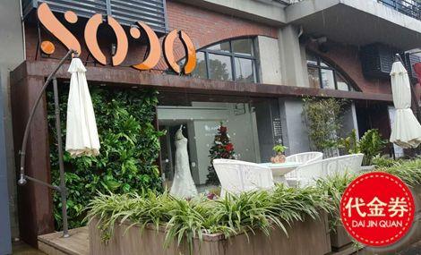 8090婚礼定制(金山店)
