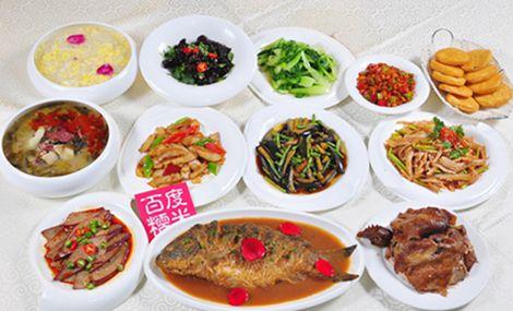 【新街口】品百味美食餐厅