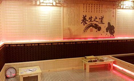 韩国首尔屋汗蒸养生会馆