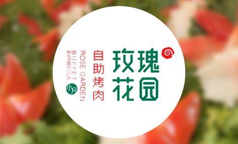 玫瑰花园(龙翔路店) - 大图