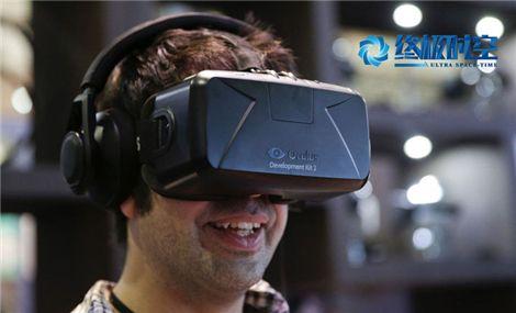 终极时空虚拟实现体验馆