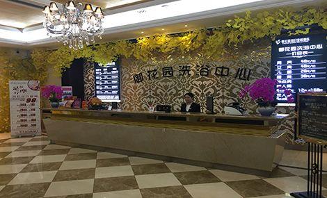 御花园假日金悦酒店 - 大图