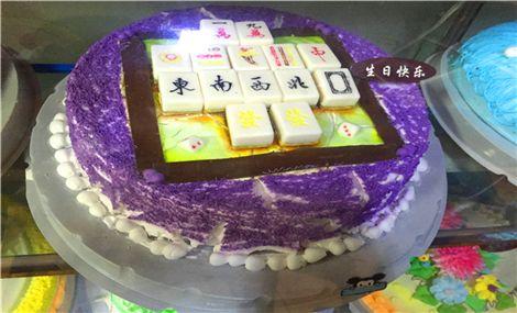 新喜特来蛋糕店(长白店)