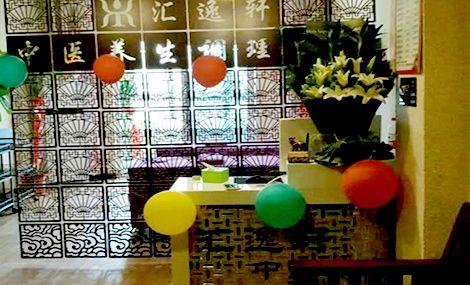 上海星墅99连锁旅店(五角场二店)