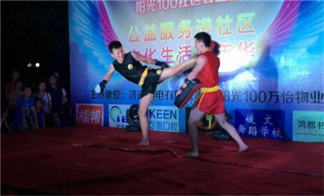 韩城国际跆拳道散打搏击俱乐部(上海花园店)