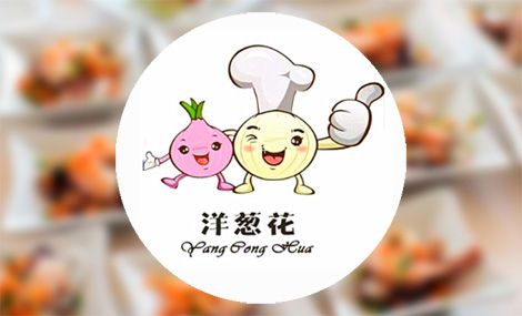 洋葱花烤涮一体式自助