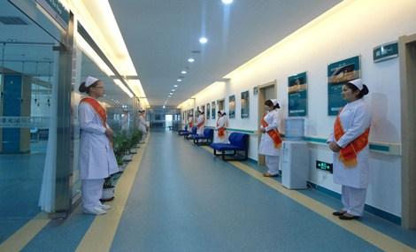 兰州西京医院