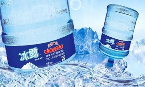 鹏鹞水业(平山店)