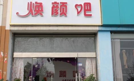 蓝海大饭店(英雄山店)