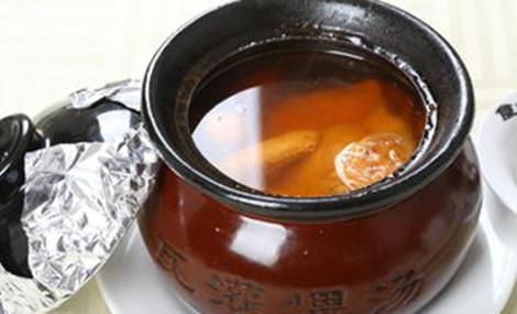 李佟氏江南瓦罐