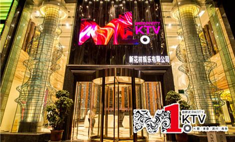 M1KTV