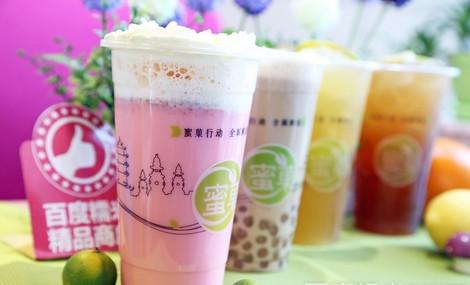 蜜菓の蜜制鲜饮(爱琴海店)