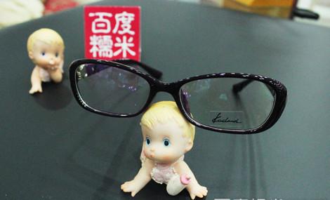 亨得利眼镜(江南摩尔店)