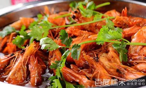 火锅 王婆大虾团购   美国肥牛: 水晶包: 醋泡花生: 蔬菜大拼: 金针菇图片