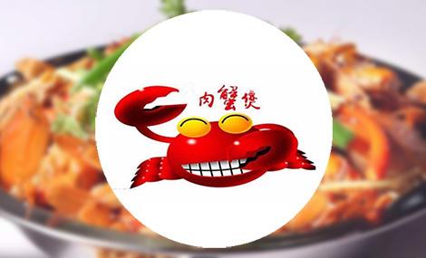 肉蟹煲 - 大图