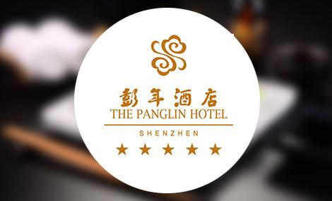 彭年酒店云景轩旋转餐厅 - 大图