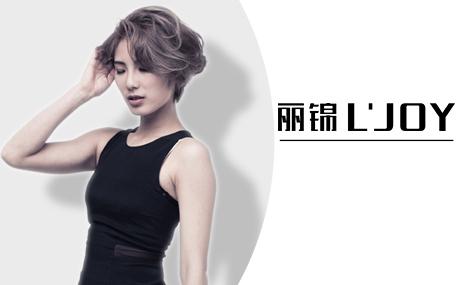 丽锦美发(万年花城店)