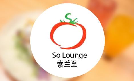 【蓝色港湾】solounge索兰至餐厅