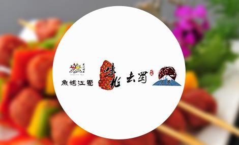 重庆老灶火锅