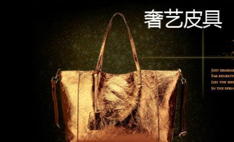 SUYII奢艺 皮具奢侈品护理