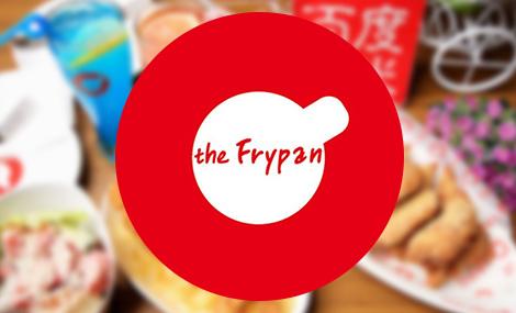 The frypan - 大图