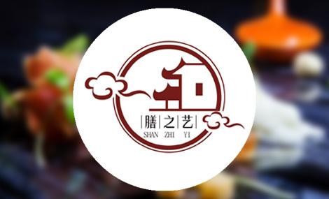 顺水斑鱼庄养生火锅 - 大图