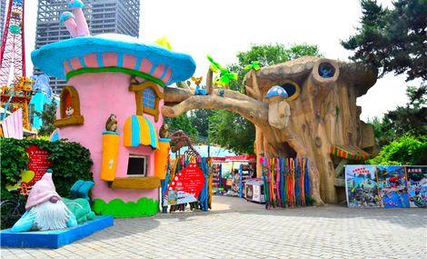 沈阳中山公园动物园儿童乐园