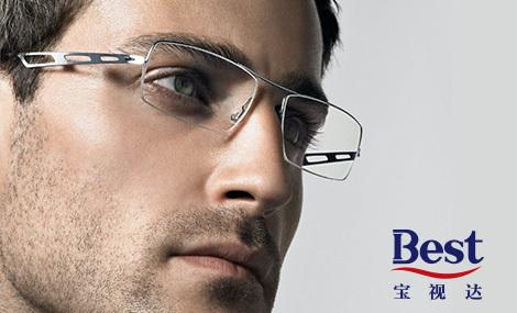 宝视达眼镜