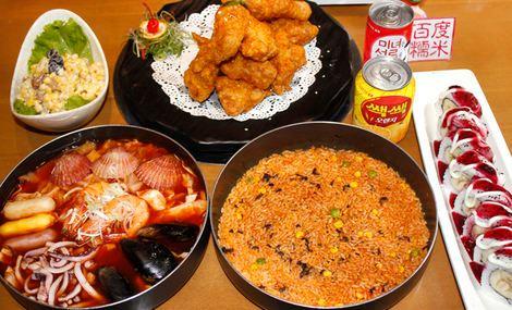 玛喜达韩国年糕料理(食品街店)