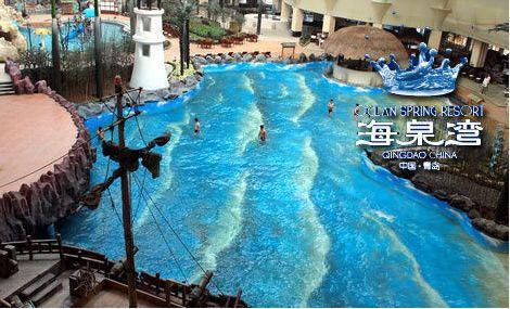 海泉湾海洋温泉