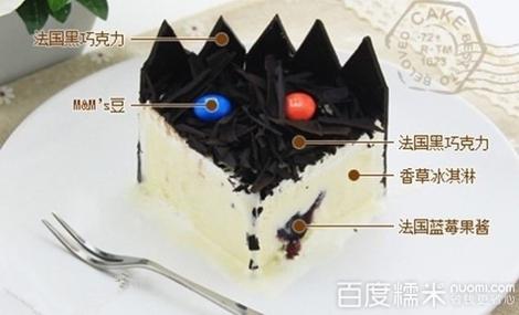 爱客多蛋糕店(东山口店)
