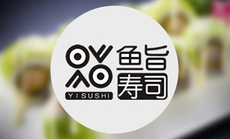 鱼旨寿司 - 大图