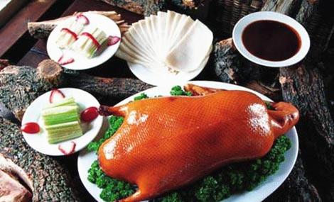 老北京烤鸭(冀新东路店)