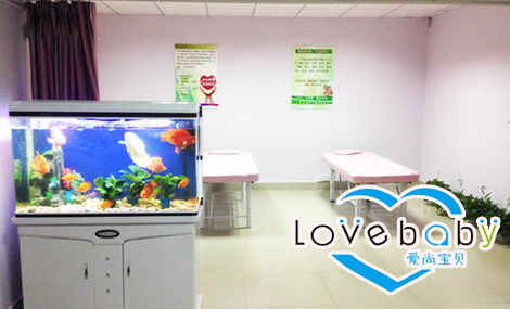 爱尚宝贝母婴护理中心