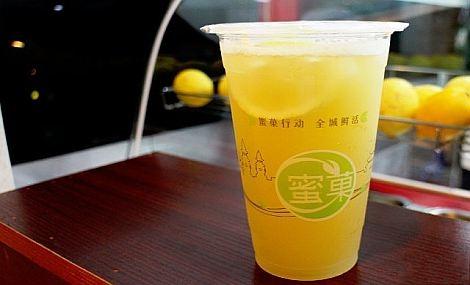 蜜菓蜜制鲜饮(花园口国际广场店)