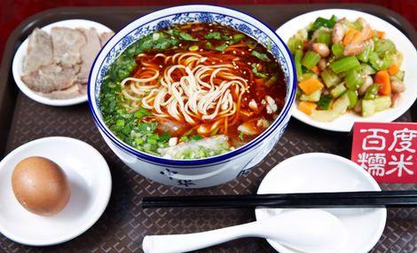 东方宫中国兰州牛肉拉面(万达金街店)