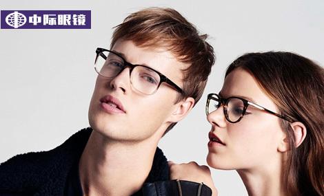 中际眼镜(中心店)