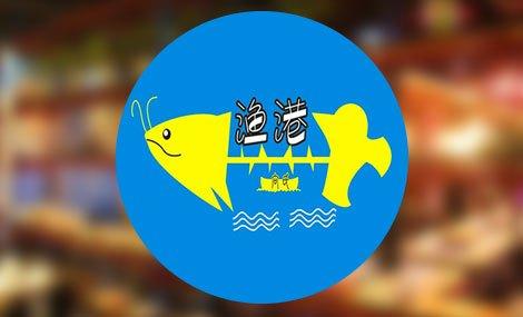 渔港烤鱼 - 大图
