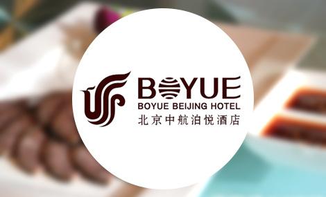 北京中航泊悦酒店 - 大图