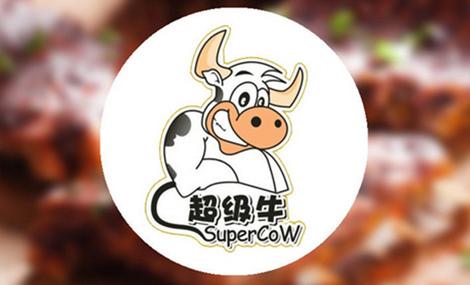 超级牛烤肉火锅寿司自助餐厅 - 大图