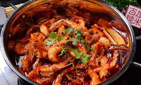 虾吃虾涮(西红门鸿坤店)
